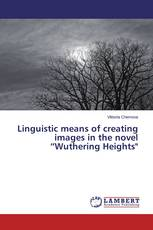 "Linguistic means of creating images in the novel ""Wuthering Heights"""