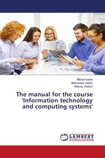 The manual for the course 'Information technology and computing systems'