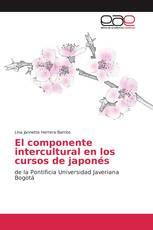 El componente intercultural en los cursos de japonés