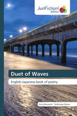 Duet of Waves