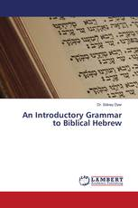An Introductory Grammar to Biblical Hebrew