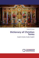 Dictionary of Christian Terms