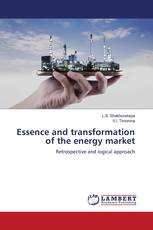 Essence and transformation of the energy market