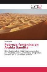 Pobreza femenina en Arabia Saudita