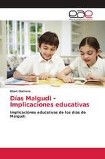 Días Malgudi - Implicaciones educativas