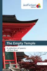 The Empty Temple