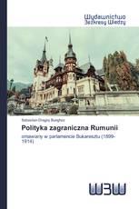 Polityka zagraniczna Rumunii