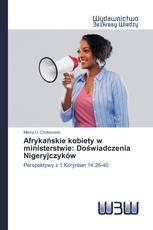 Afrykańskie kobiety w ministerstwie: Doświadczenia Nigeryjczyków