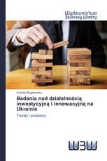 Badania nad działalnością inwestycyjną i innowacyjną na Ukrainie