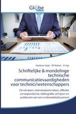Schriftelijke & mondelinge technische communicatievaardigheden voor technici/wetenschappers