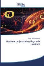 Mashina tarjimasining lingvistik ta'minoti
