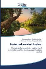 Protected area in Ukraine