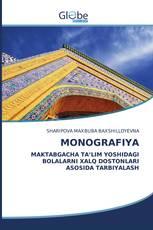 MONOGRAFIYA