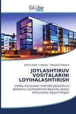 JOYLASHTIRUV VOSITALARINI LOYIHALASHTIRISH
