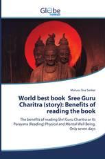 World best book Sree Guru Charitra (story): Benefits of reading the book