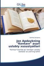 """Jon Apdaykning """"Kentavr"""" asari uslubiy xususiyatlari"""