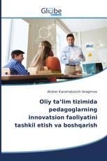 Oliy ta'lim tizimida pedagoglarning innovatsion faoliyatini tashkil etish va boshqarish