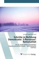 Schritte in Richtung Demokratie: 3-Personen-Rationalität