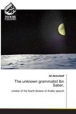 The unknown grammatist Ibn Saber
