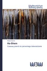 Ha-Shem