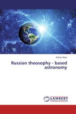 Russian theosophy - based astronomy