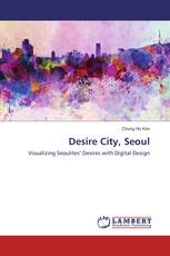 Desire City, Seoul