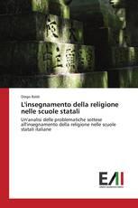 L'insegnamento della religione nelle scuole statali