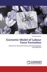 Economic Model of Labour Force Formation