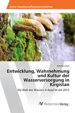 Entwicklung, Wahrnehmung und Kultur der Wasserversorgung in Kirgistan