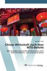 Chinas Wirtschaft nach dem WTO-Beitritt