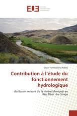Contribution à l'étude du fonctionnement hydrologique