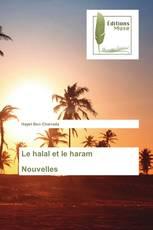 Le halal et le haram Nouvelles