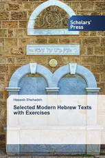 Selected Modern Hebrew Texts with Exercises