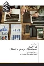 لغة الأعمال The Language of Business