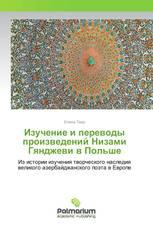 Изучение и переводы произведений Низами Гянджеви в Польше