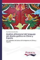 Análisis diferencial del lenguaje del diseño gráfico en China y España