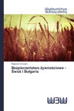 Bezpieczeństwo żywnościowe - Świat i Bułgaria