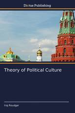 Theory of Political Culture