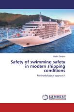 Safety of swimming safety in modern shipping conditions