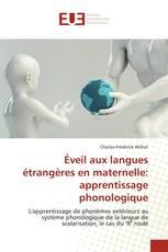 Éveil aux langues étrangères en maternelle: apprentissage phonologique