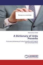 A Dictionary of Urdu Proverbs