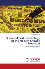Socio-political terminology of the modern Chinese language