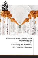 Awakening the Sleepers