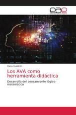 Los AVA como herramienta didáctica