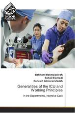 Generalities of the ICU and Working Principles