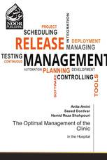 The Optimal Management of the Clinic