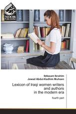 Lexicon of Iraqi women writers and authors in the modern era