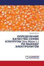 ОПРЕДЕЛЕНИЕ КАЧЕСТВА СЕМЯН КУКУРУЗЫ (Zea Maize L.) ПО ВЫХОДУ ЭЛЕКТРОЛИТОВ