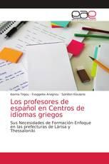 Los profesores de español en Centros de idiomas griegos