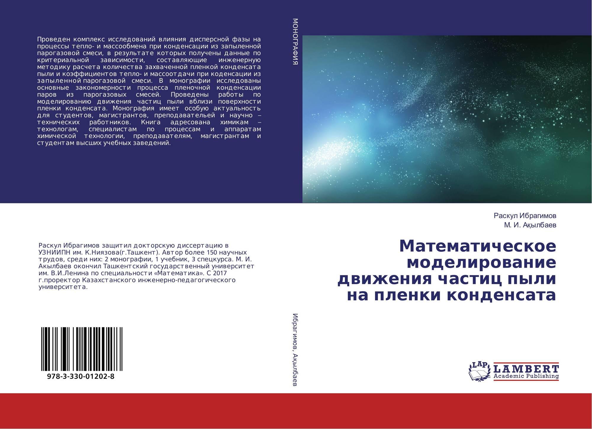 ebook Semiclassical Analysis